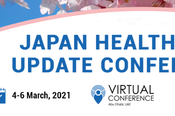 Japan Healthcare Update Conference